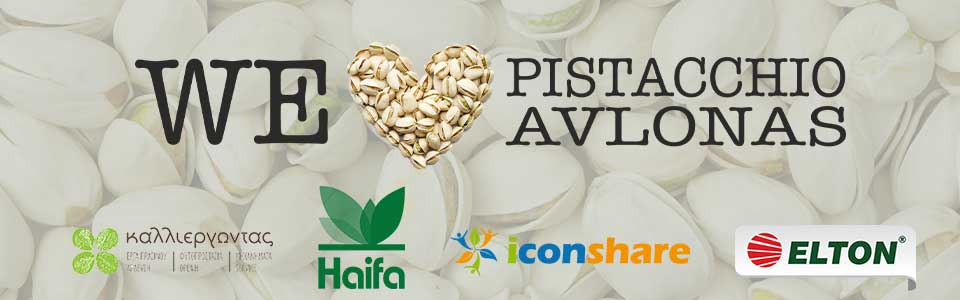We Love Pistacchio Avlonas Banner