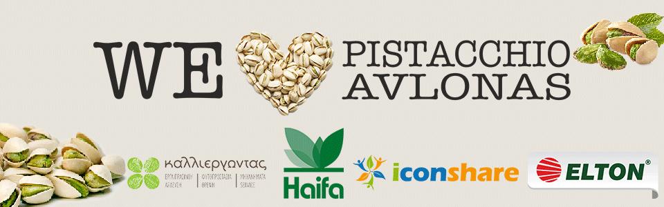 We Love Pistacchio Avlonas