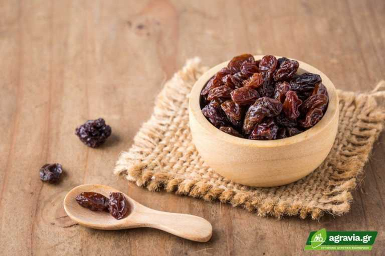 Σταφίδα: Παραδοσιακό Προϊόν Superfood