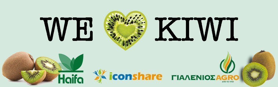 We Love Kiwis Banner