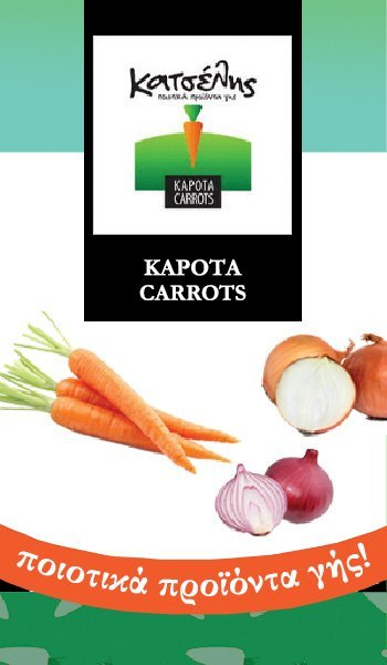 Κατσέλης Καρότα